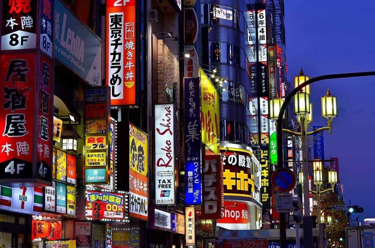 Kabukicho Red light Tokyo
