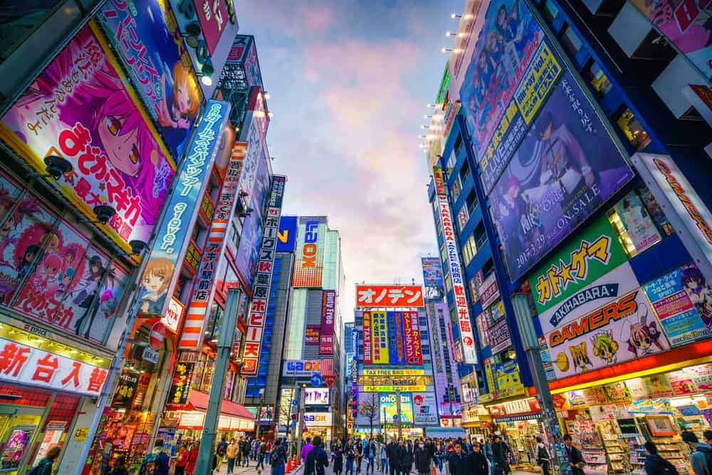Akihabara 4 days in Tokyo